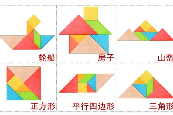 Forme realizzate con il tangram