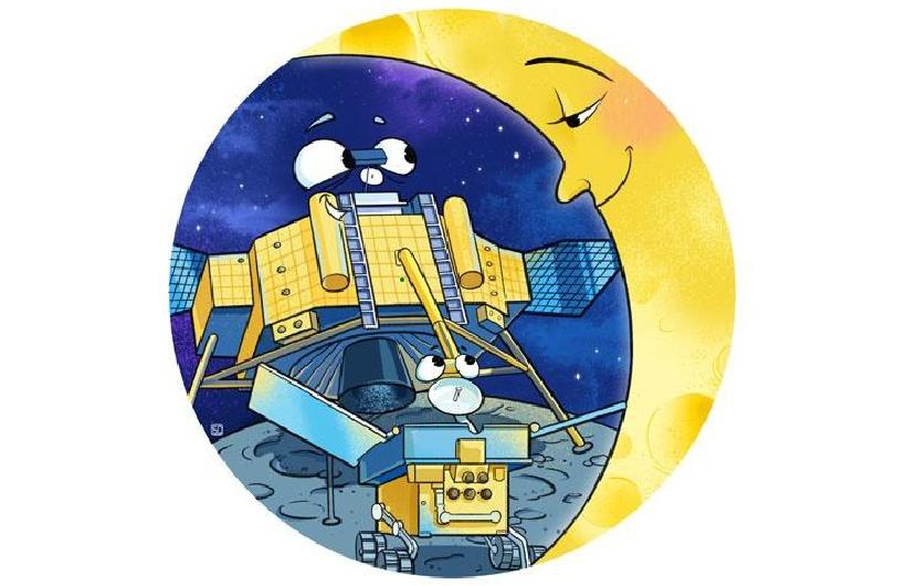 Missione cinese sulla Luna