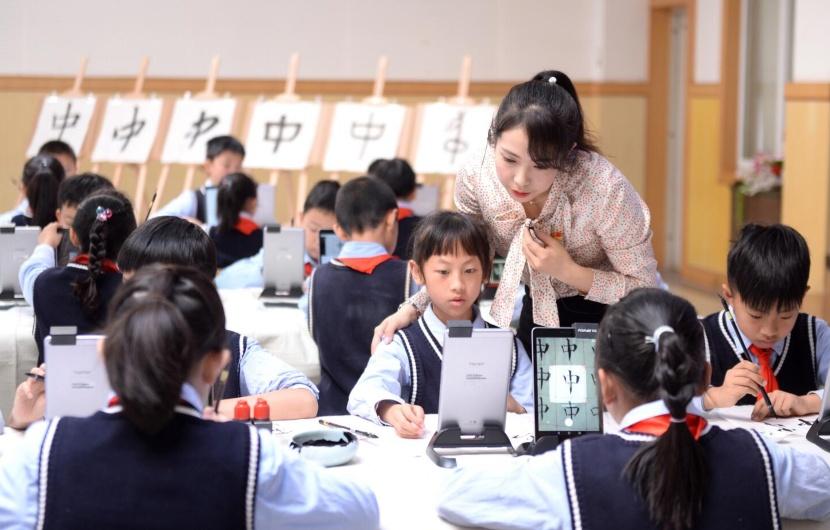 Scuola in Cina
