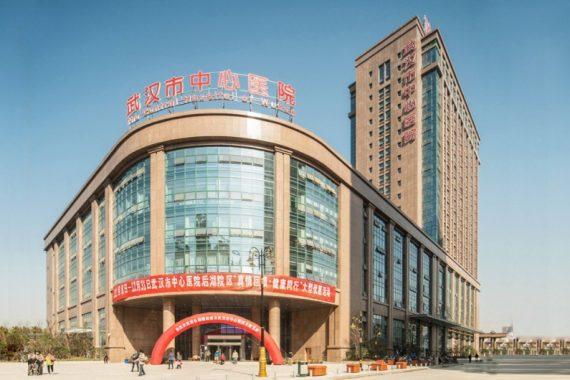 Ospedale di Wuhan