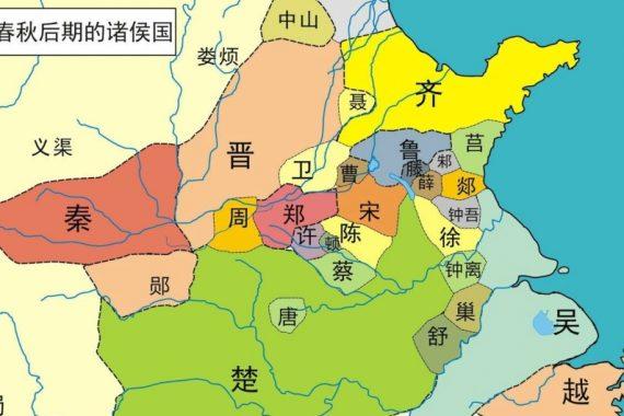 Mappa della Cina antica